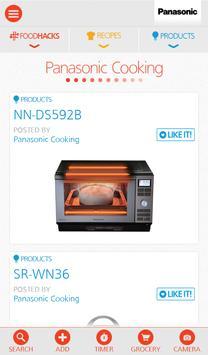 Panasonic Cooking screenshot 2