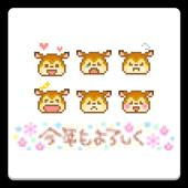 メール素材 - 子鹿(キャラクタ) icon