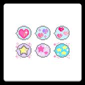 メール素材 - ふきだし(ハート・きらきら) icon