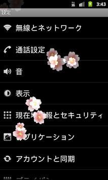 エフェクト[桜] apk screenshot