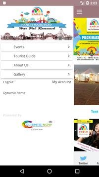 Panch Mahotsav apk screenshot