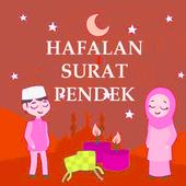 Hafalan Al Quran Surat Pendek icon