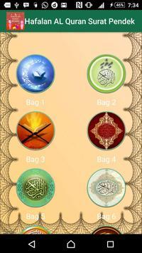 Hafalan Al Quran Surat Pendek poster