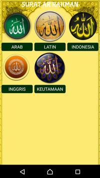 Surat Ar Rahman dan Ad Dukhan screenshot 1