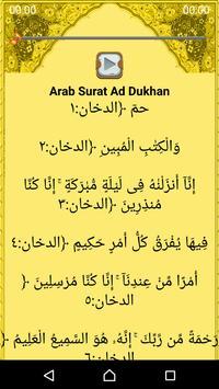 Surat Ar Rahman dan Ad Dukhan screenshot 4