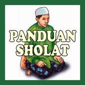 Panduan Sholat Wajib 5 Waktu & Sunnah icon