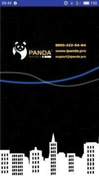 PANDA Viewer poster
