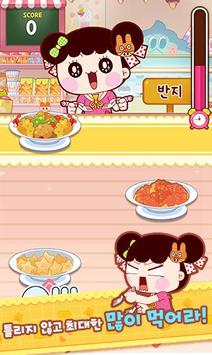 Banzi's Food Fighter screenshot 1