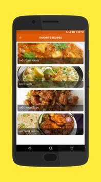 Paneer Recipes in Gujarati apk screenshot