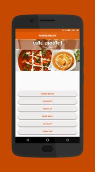 Paneer Recipes in Gujarati poster