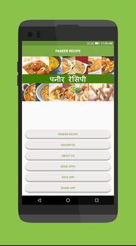 Paneer Recipes in Hindi poster