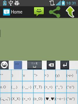 SmsKute apk screenshot