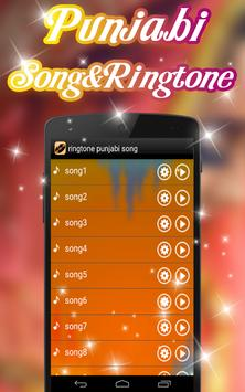 defaulter song ringtone download punjabi song