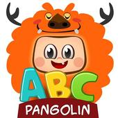 Match Game - ABC Letters icon