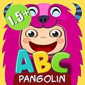 ABC Baby Puzzle - Vol.1 icon