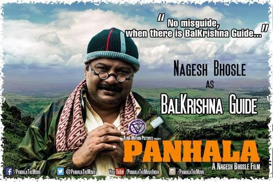 Panhala The Movie poster