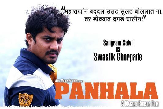 Panhala The Movie screenshot 13