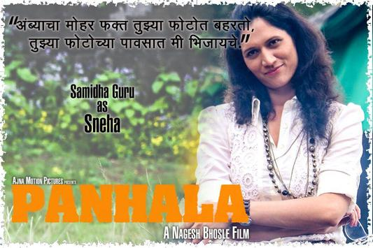 Panhala The Movie screenshot 5