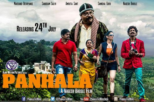Panhala The Movie screenshot 9