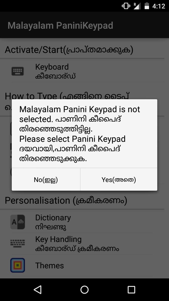 PaniniKeypad Malayalam IME for Android - APK Download