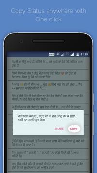 Best Whatsup Panjabi Status apk screenshot