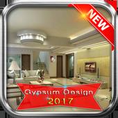New Gypsum Design 2017 icon
