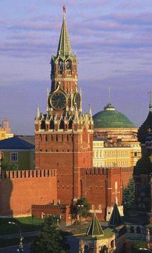 Moscow Game Jigsaw Puzzles apk screenshot