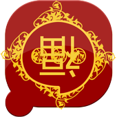 Easy SMS Springfestival Theme icon