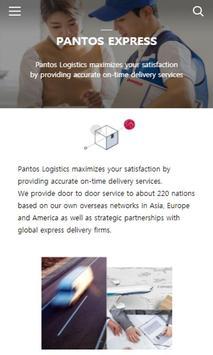 Mobile ePantos apk screenshot