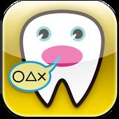 DentalReplyer icon