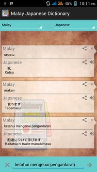 Malay Japanese Dictionary apk screenshot