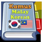 Malay Korean Dictionary icon