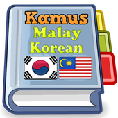 Malay Korean Dictionary icon