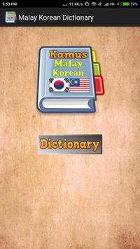 Malay Korean Dictionary apk screenshot