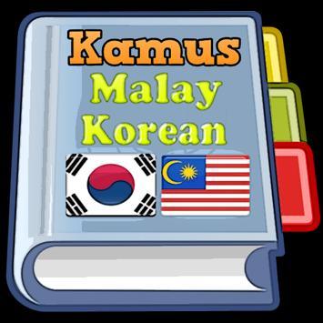 Malay Korean Dictionary poster