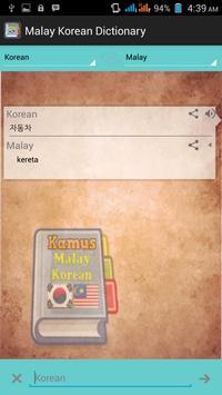 Malay Korean Dictionary apk screenshot