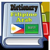Filipino Arabic Dictionary icon