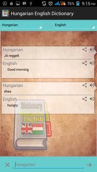 Hungarian English Dictionary screenshot 1