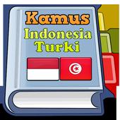 Indonesian Turkish Dictionary icon