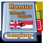 Dictionary English Indonesian icon