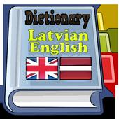 Latvian English Dictionary icon