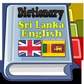 Sri Lanka English Dictionary icon