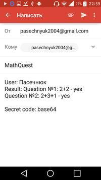 MathQuest screenshot 5