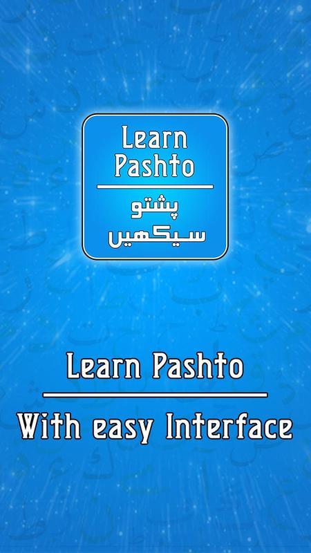 Pashto Language Learning in Urdu - Learn Pashto 1.3 APK ...