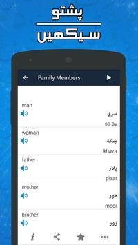 Pashto Learning App - Pashto Dictionary captura de pantalla 1