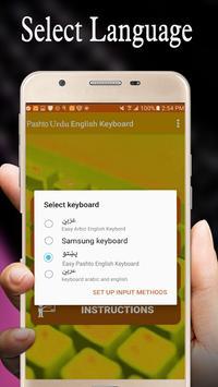 Easy Pashto & Urdu Keyboard with Cute Emojis screenshot 5