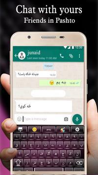 Easy Pashto & Urdu Keyboard with Cute Emojis screenshot 7
