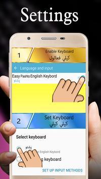 Easy Pashto & Urdu Keyboard with Cute Emojis screenshot 19