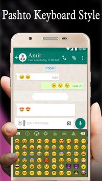 Easy Pashto & Urdu Keyboard with Cute Emojis screenshot 24