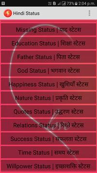 Latest Hindi Status 10000+ poster